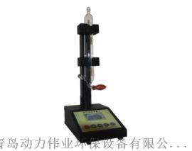 大气采样器流量校准器电子皂膜流量计