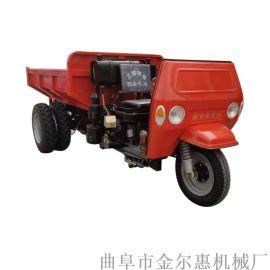 电启动工程用三轮车/新沂电启动载重三轮车