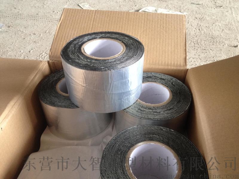 鋁箔防腐膠帶 鋁箔冷纏帶