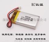 录音笔锂电池602035-400mah-3.7V