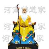 佛道家南極仙翁神像 1.2米老壽星神像