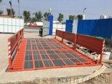 渭南工程洗车台13772162470