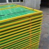 钢制安全网脚手架安全防护网建筑工地高层安全防护网