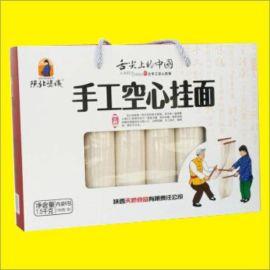 郑州定制食品包装箱子 食品纸箱瓦楞纸盒