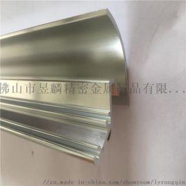 门窗铝型材加工定制 工业铝型材开模定做