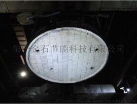 青岛钢包盖保温棉含锆型硅酸铝纤维模块
