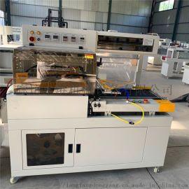全自动L型封切包装机 面膜盒套膜包装机