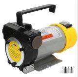 鋁合金電動油桶泵SB-3-1防爆