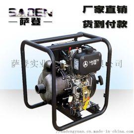 萨登3寸电启动化工泵 柴油化工泵