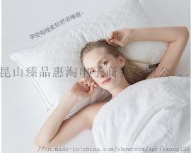 高质量睡眠日标80羽绒被