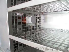 高低温冲击实验箱可编程序