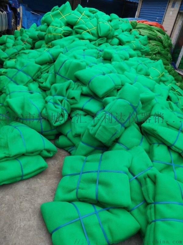 楊凌哪余有賣防塵網人造草坪137,72120237