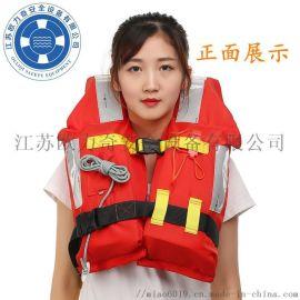 船检CCS认证救生衣