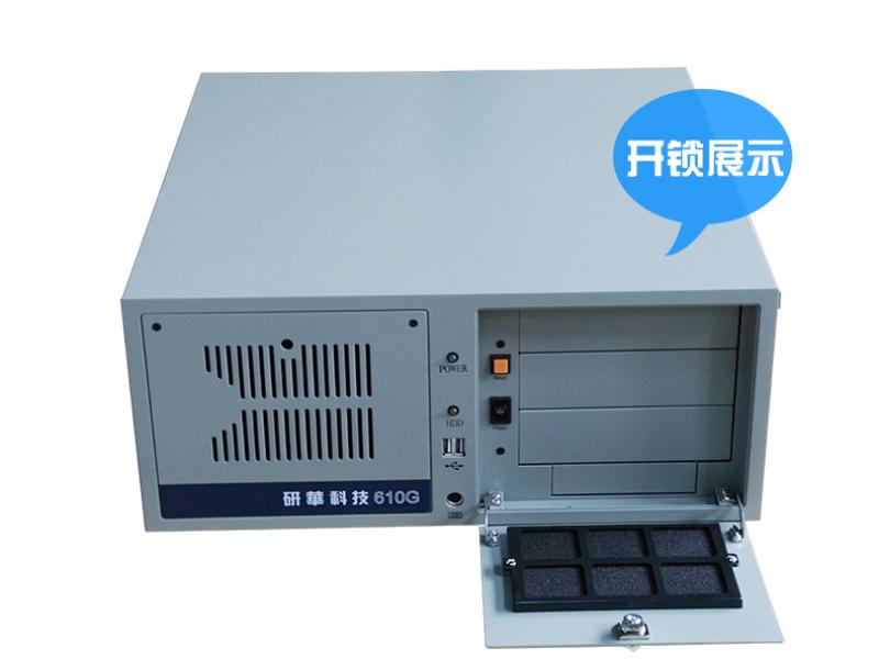 4U抗冲击工控机、研华610工控机、工业电脑