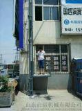 倉儲提升機護欄簡易貨梯定製貨梯欽州市啓運公司