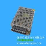 廠家直銷120W鋁殼電源 12V安防監控電源