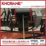 SWF速衛 0.5T電動環鏈鋼絲繩葫蘆 低淨空葫蘆