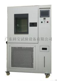 恒温恒湿试验机 408L可程式LED恒温恒湿试验箱