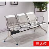 不鏽鋼座椅 304不鏽鋼排椅-不鏽鋼排椅廠家