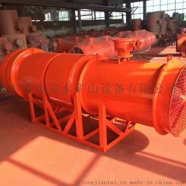 KCS-300D矿用湿式除尘风机安泰厂家供应