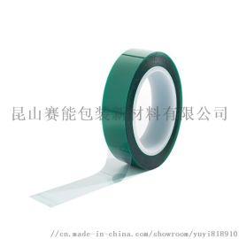 PET绿色高温胶带   高温绿硅胶带 烤漆喷涂遮蔽