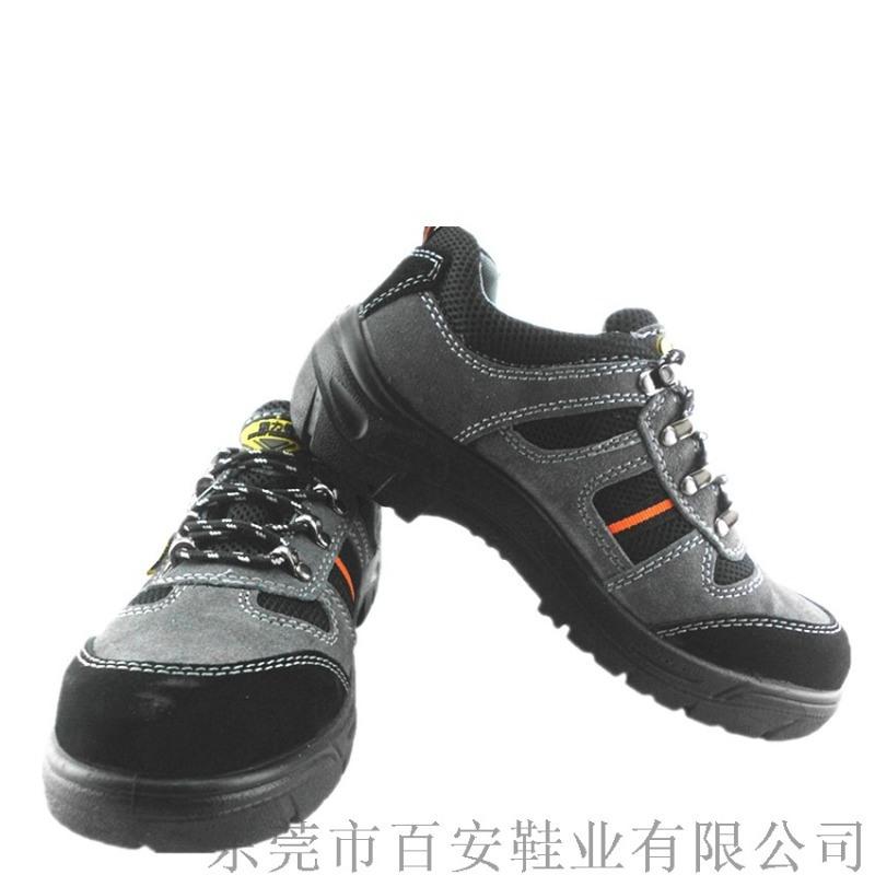 **百安725休闲安全鞋,劳保鞋,防砸鞋