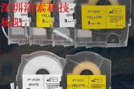 TP-L092Y硕方TP80线号印字机贴纸