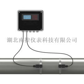 外夹超声波流量计 大管径流量计 非接触式流量计