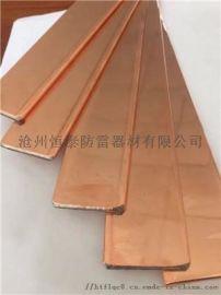 防雷器材铜包钢扁线的性能优点