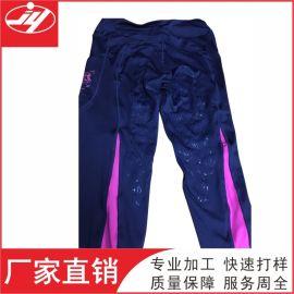 骑行马裤防滑硅胶丝印 运动服装耐磨硅胶印刷