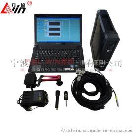 力盈供应振动分析仪LS-3901