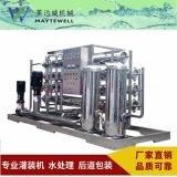 美達威機械供應礦泉水飲用水小瓶灌裝機廠家直銷