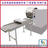 全自動生產壓餅機器 山西特產壓餅生產設備