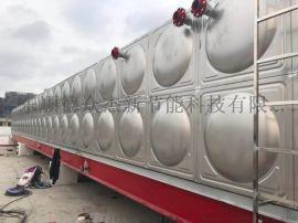 驻马店不锈钢水箱厂家 焊接消防水箱304保温水箱