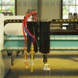 数控火焰切割机 火焰直条龙门切割机 板材切割机