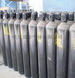 杭州提供高純氮氣食品級氮氣10升40升鋼瓶充換氣