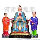 孔子雕塑 贴金清华大学孔子像 孔子像