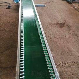张家港大蒜装车皮带输送机Lj8爬坡式传送带图片