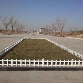 贵州毕节草坪的栅栏 pvc草坪围栏护栏