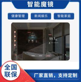 2.15寸壁挂式智能魔镜一体机公共设施改造镜子