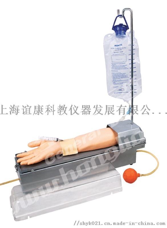 旋转式挠动脉穿刺手臂模型-护理技能练习模型