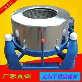 100公斤变频脱水机厂家 不锈钢工业用离心脱水机