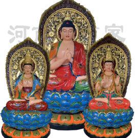 娑婆三圣佛像 释迦摩尼佛像 观音菩萨神像
