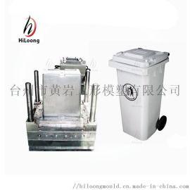 专业注塑模具,台州黄岩塑料模具厂垃圾筒模具