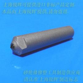 一级1.25克拉天然钻石金刚石刀金刚笔
