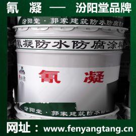 氰凝防水防腐涂料用于水泥底建筑物的防水防腐