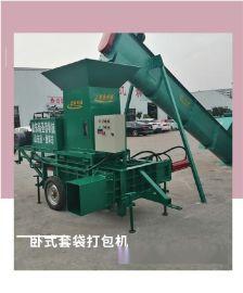 北林小麦秸秆成型机 秸秆饲料成型机视频