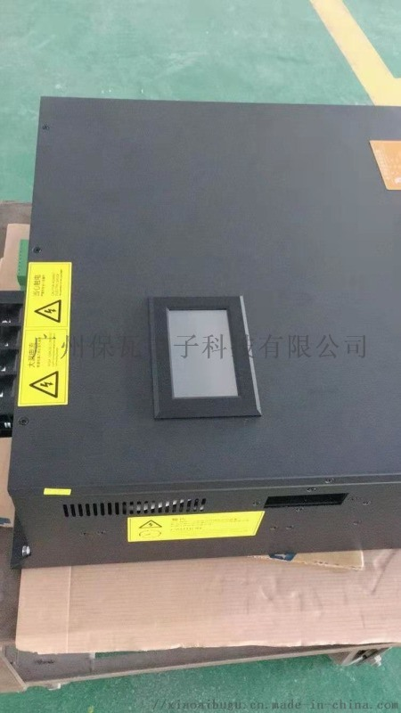 APF有源濾波諧波治理智慧裝置