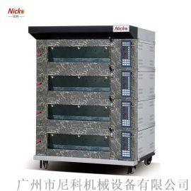 尼科烤箱 燃气烤炉四层八盘 商用热风炉