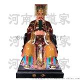 武當山張三丰雕塑 張三丰神像訂做 佛道家工藝